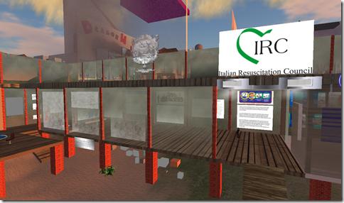 Irelore-188-11-32-IRC